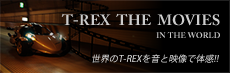 T-REX THE MOVIES